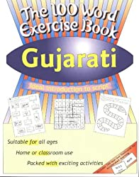 Gujarati (100 Word Exercise Book)