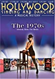 Shirley MacLaine Documentary