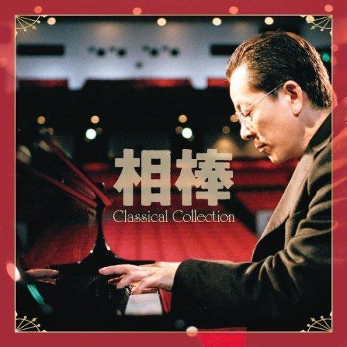 Preisvergleich Produktbild Aibo Classical Collection-Ukyo