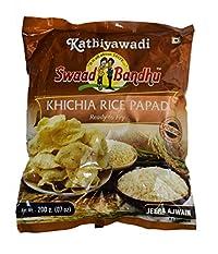 Swadbandhu Kathiyawadi Rice Papad - Khichia Rice Papad - Jeera Ajwain Flavoured Papad - Hygienically Prepared - Ready to Fry/Roast Papadums - Best Meal Accompaniment - 1000g (200g x Pack of 5)