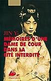 Mémoires d'une dame de cour dans la Cité interdite (Picquier poche t. 54)