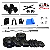 Stag 5 ft Sraight and 3 Ft Curl Rod Set with Yoga Mat 8 kg SFPCPR8GHSYD Home Gym Set