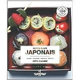 Recette japonaise cuisine maison for Accessoire cuisine japonaise