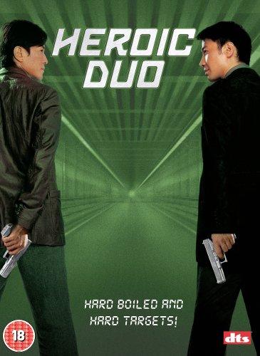 heroic-duo-dvd-2003