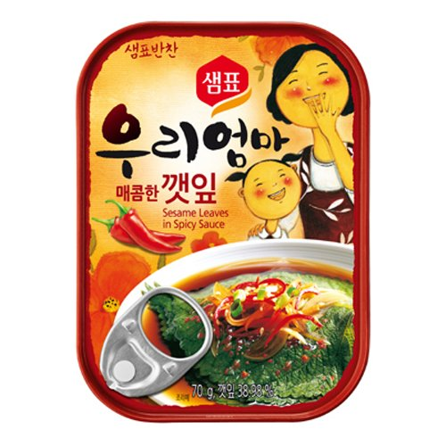 soy-sauce-of-leaves-of-dry-senpyo-perilla-canned-70g-korean-food-market-spam-processed-food-dry-chic