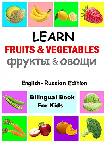 learn fruits and vegetables in russian,  Russian Children's Picture Book(English Russian Bilingual Books): russian for children; Russian Children Books; ... russian kids books (English Edition)