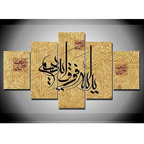FA LEMON 5 Stücke Allah Malerei Islam Poster Leinwandbilder Drucke Wandkunst Wohnzimmer Wohnkultur-40x60 40x80 40x100 cm kein Rahmen