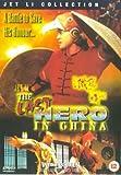 Deadly China Hero [UK Import] - Jet Li, Sharla Cheung, Dicky Cheung, Pak-Cheung Chan, Ka-Yan Leung