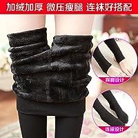 XiaoGao_ Otoño e invierno además de terciopelo acolchado cálidas medias negras,Pantimedias
