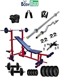 Best Home Weight Bench - Body Maxx 8 in 1 Bench with 50 Review