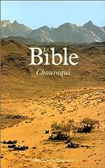 La Bible de André Chouraqui