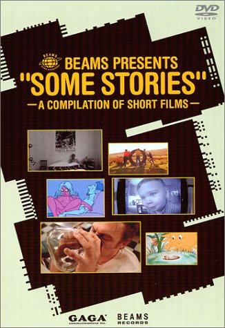 "Preisvergleich Produktbild BEAMS Presents ""SOME Stories"" [DVD]"