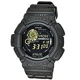 Casio Uhr G-Shock G-9300GB-1ER Kompass Weltzeit Moon Phase Mudman