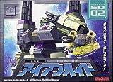 Transformers Ironhide SD-02