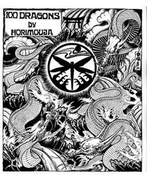 100 Dragons par Horimouja