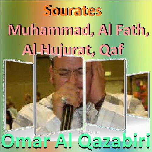 Sourate Qaf (Warch)