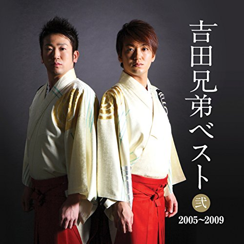 Yoshida Brothers Best Vol Two