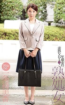 gurabiadejitarusyashinnsyurobamimi gurabuadejitarusyashinnsyu (Japanese Edition)