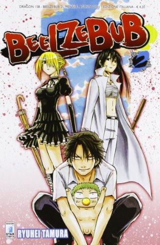 Beelzebub: 2 (Dragon)
