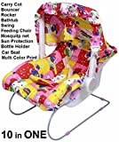Multipurpose Carry Cot ( All in 1)CAR SEAT bouncer SWING bath tub ROCKER feeding chair MOSQUITO & SUN PROTECTION - Unisex BY Ratna International