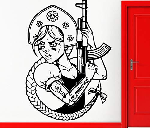 fancjj Décalque de Vinyle Russie Russe Drôle Fille avec AK Décor Wall Sticker Décoration Art Militaire Vinyle Autocollant 57X70cm