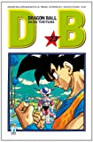 Dragon Ball. Evergreen edition: 23