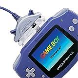 Link-Kabel fur Game Boy Advance und Gamecube (Import-Version)