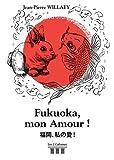 Fukuoka, mon Amour !