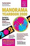 The Malayala Manorama English Yearbook 2020