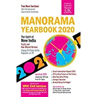 The Malayala Manorama English Yearbook 2020