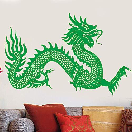 Zaosan Vinyl Wand Applique chinesischen Drachen Symbol Wandaufkleber asiatischen Stil Fantasie Aufkleber Zuhause Wohnzimmer Drachen Wand Kunst Wandbild - Dornröschen Drache
