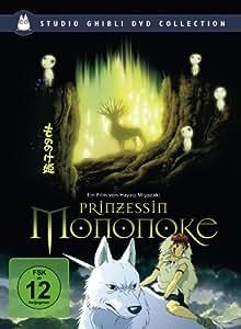 Prinzessin Mononoke (Studio Ghibli DVD Collection) [2 DVDs] [Special Edition]
