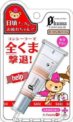 K-Palette Kuma Cover Control Concealer 01 (japan import) [Badartikel]