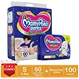 MamyPoko Combo Pack, Small Size Diapers (60 Count) and Wipes (100 sheets)