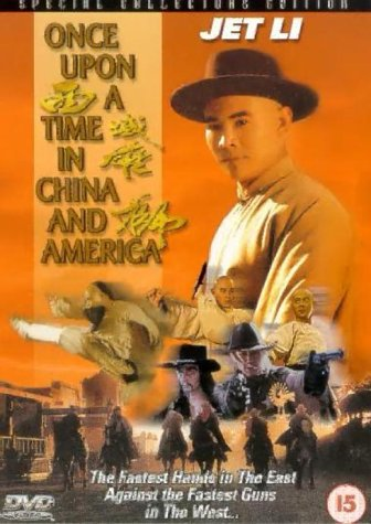 once-upon-a-time-in-china-and-america-dvd