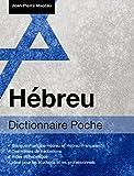 Dictionnaire Poche Hébreu
