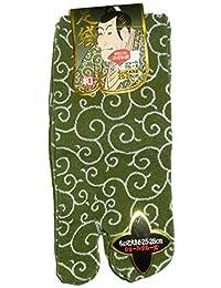 Japonmania - Chaussettes tabi haut cheville - Du 39 au 43 - Karakusa