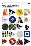 ADG LAUS AWARDS 2017 - Graphic design