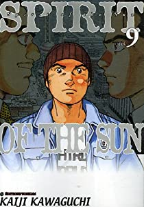 Spirit of the sun Edition simple Tome 9