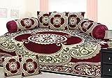 #8: Fresh From Loom Velvet Diwan Set