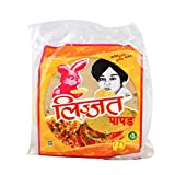 #3: Lijjat Udad Papad 200 GMS (Pack of 2)