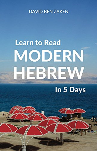 Learn to Read Modern Hebrew in 5 Days (English Edition)