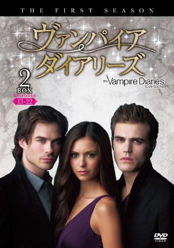 Preisvergleich Produktbild Vampire Diaries S1 Collectox2 [DVD-AUDIO]