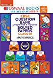 Oswaal CBSE Question Bank Class 12 Mathematics Book Chapterwise & Topicwise Includes Objective Types & MCQ's (For 2021…