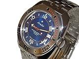 Vostok 710406/anfibio 2416b Russian Military Watch Model automatica, 200 m, colore: blu