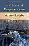 Bednye ljudi /Arme Leute: Russischsprachige Ausgabe