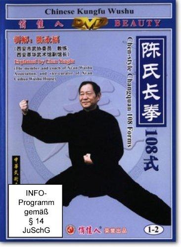 Chen-Stil Tai Chi Changquan - die Langfaust in 108 Schritten (die ursprüngliche Form des Chen-Stil Tai Chi Chuan) (7 DVD Box)