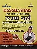 DSSSB/AIIMS Staff Nurse