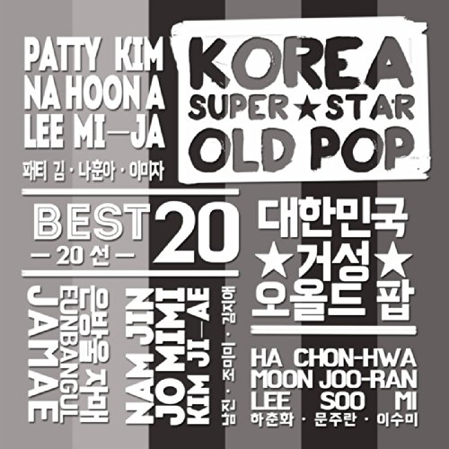 Korea Super Star Old Pop