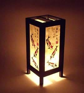 japanische lampe papier koi fische japanische deko. Black Bedroom Furniture Sets. Home Design Ideas